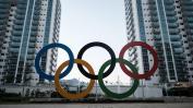 La Villa Olímpica de Río 2016 abrió sus puertas